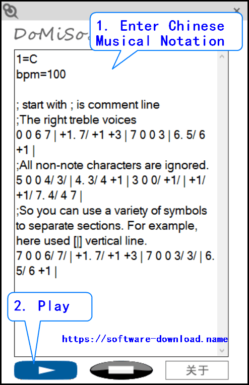 CHINESE MUSICAL NOTATION TO MIDI MUSIC CONVERTER screenshot